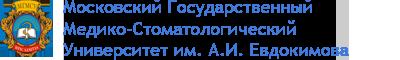 Кафедра кожных и венерических болезней МГМСУ